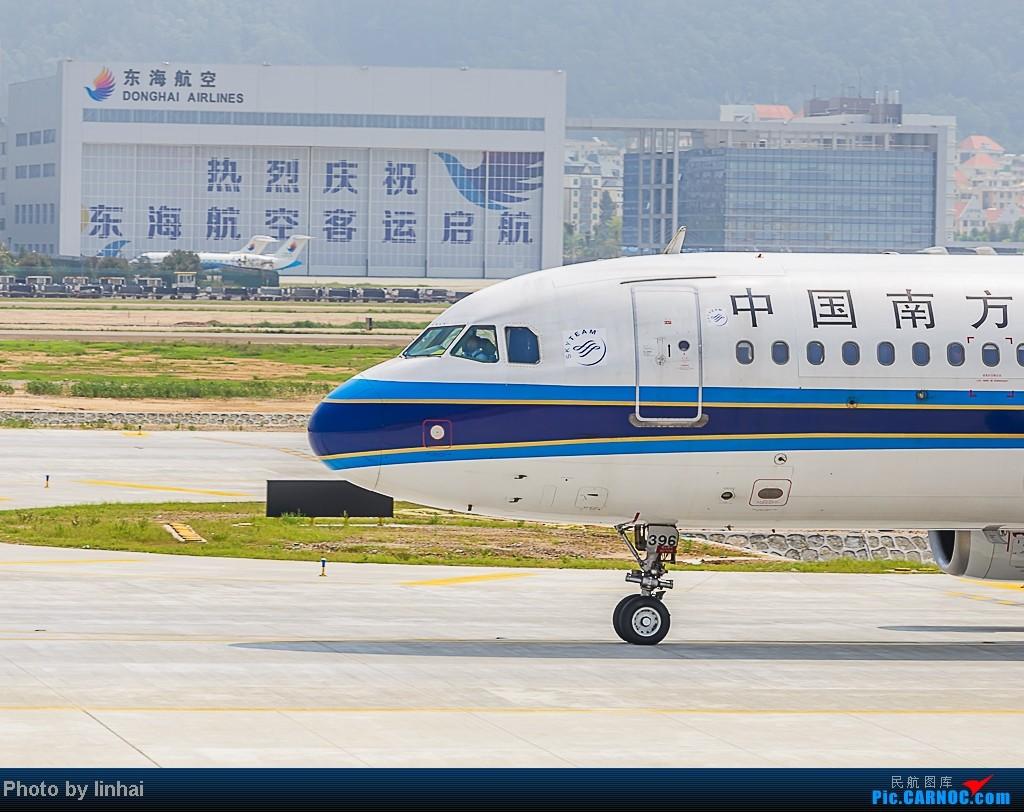 Re:[原创]SZX伪内场大头照,喜获机长挥手! AIRBUS A320-200 B-2396 中国深圳宝安机场