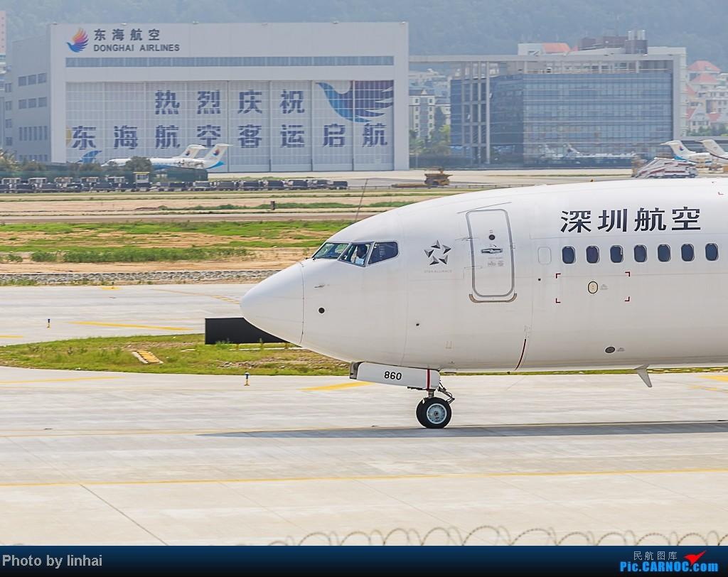 Re:[原创]SZX伪内场大头照,喜获机长挥手! BOEING 737-800 B-5860 中国深圳宝安机场