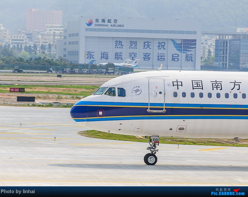 Re:[原创]SZX伪内场大头照,喜获机长挥手! AIRBUS A321-200 B-6661