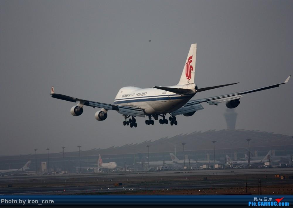 Re:清明最后一天拍的,一些比较少见的机机 BOEING 747-400 B-2409