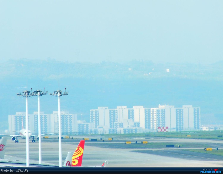 [原创]CKG拍机(无敌的天气,无敌的光线。华航彩绘18355,常规机型若干)    中国重庆江北机场