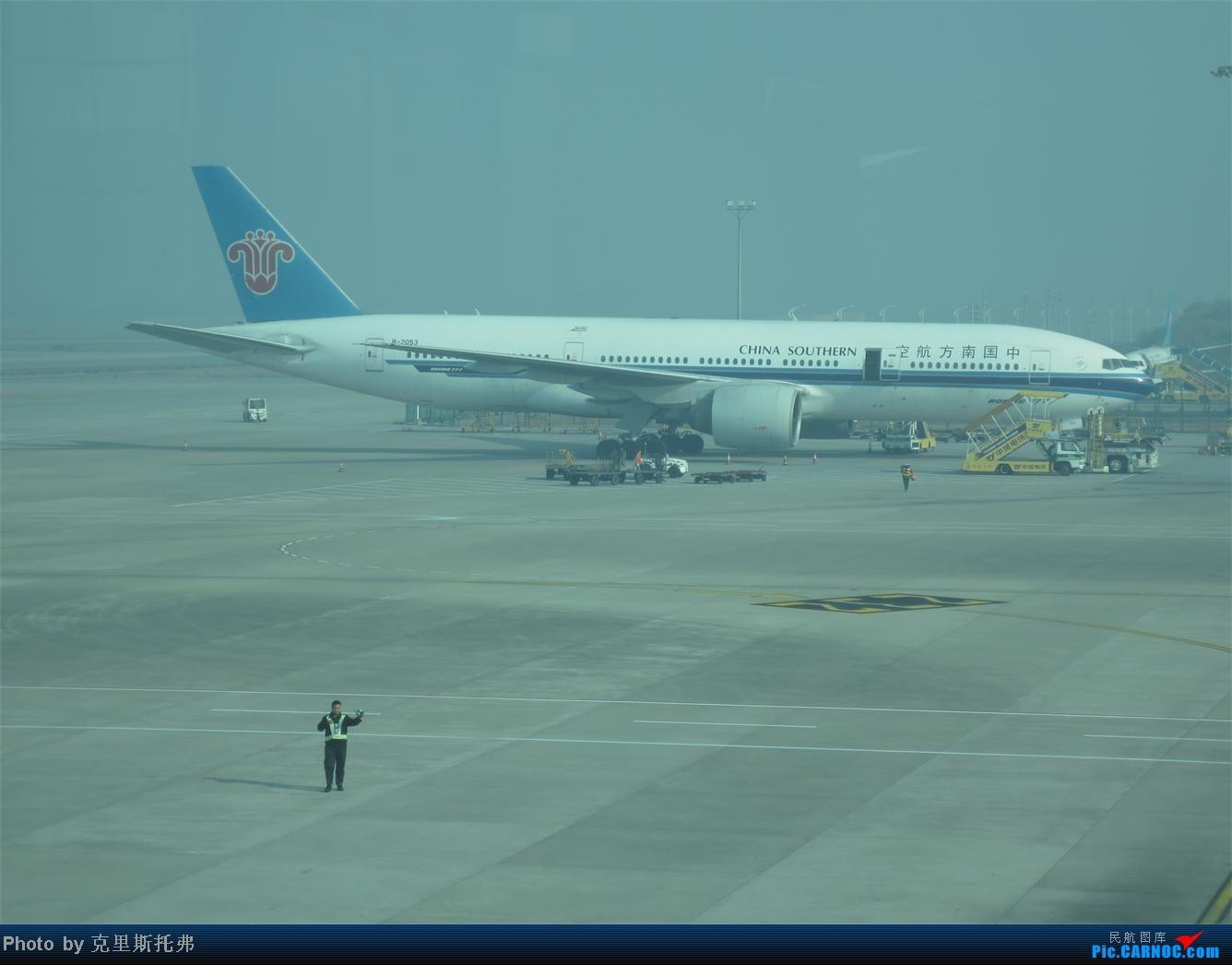 Re:广州-无锡游记(1)(新手) BOEING 777-200 B-2053 中国广州白云机场