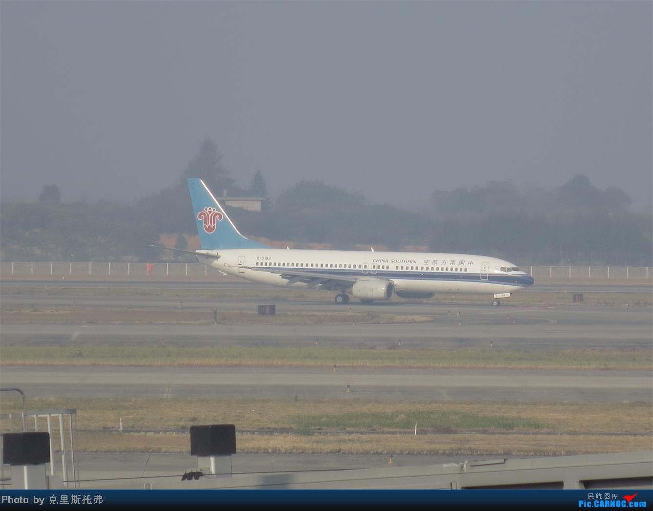 Re:[原创]广州-无锡游记(1)(新手) BOEING 737-800 B-5189 中国广州白云机场