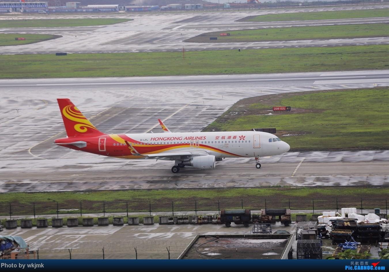 [原创]在CKG拍机发现一个不明的航空公司 AIRBUS A320-200 B-LPL 中国重庆江北机场