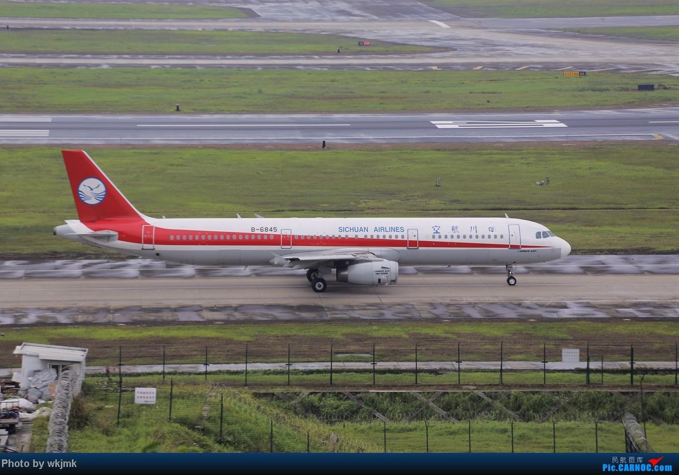 Re:[原创]在CKG拍机发现一个不明的航空公司 AIRBUS A321-200 B-6845 中国重庆江北机场