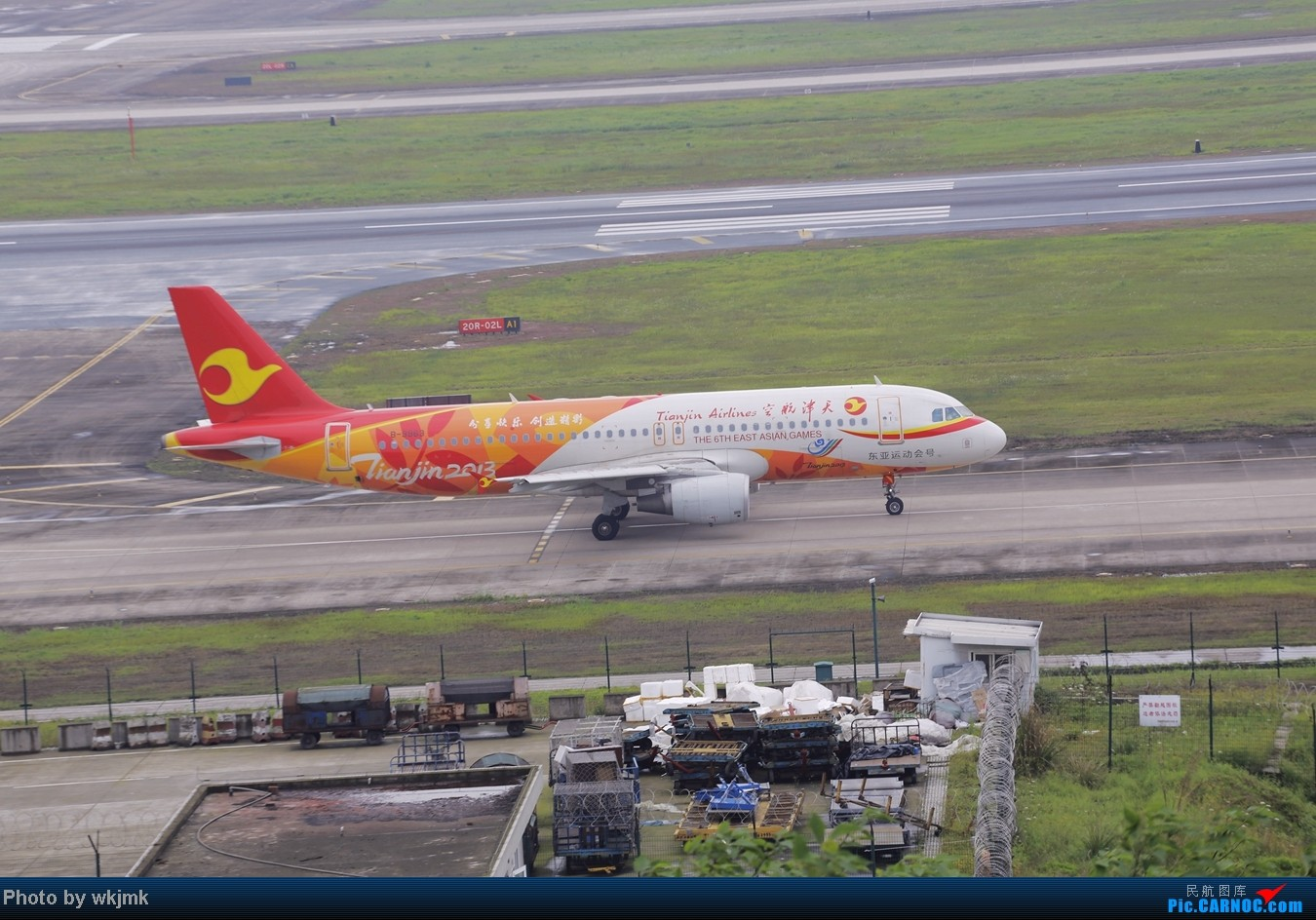 Re:[原创]在CKG拍机发现一个不明的航空公司 AIRBUS A320-200 B-9963 中国重庆江北机场