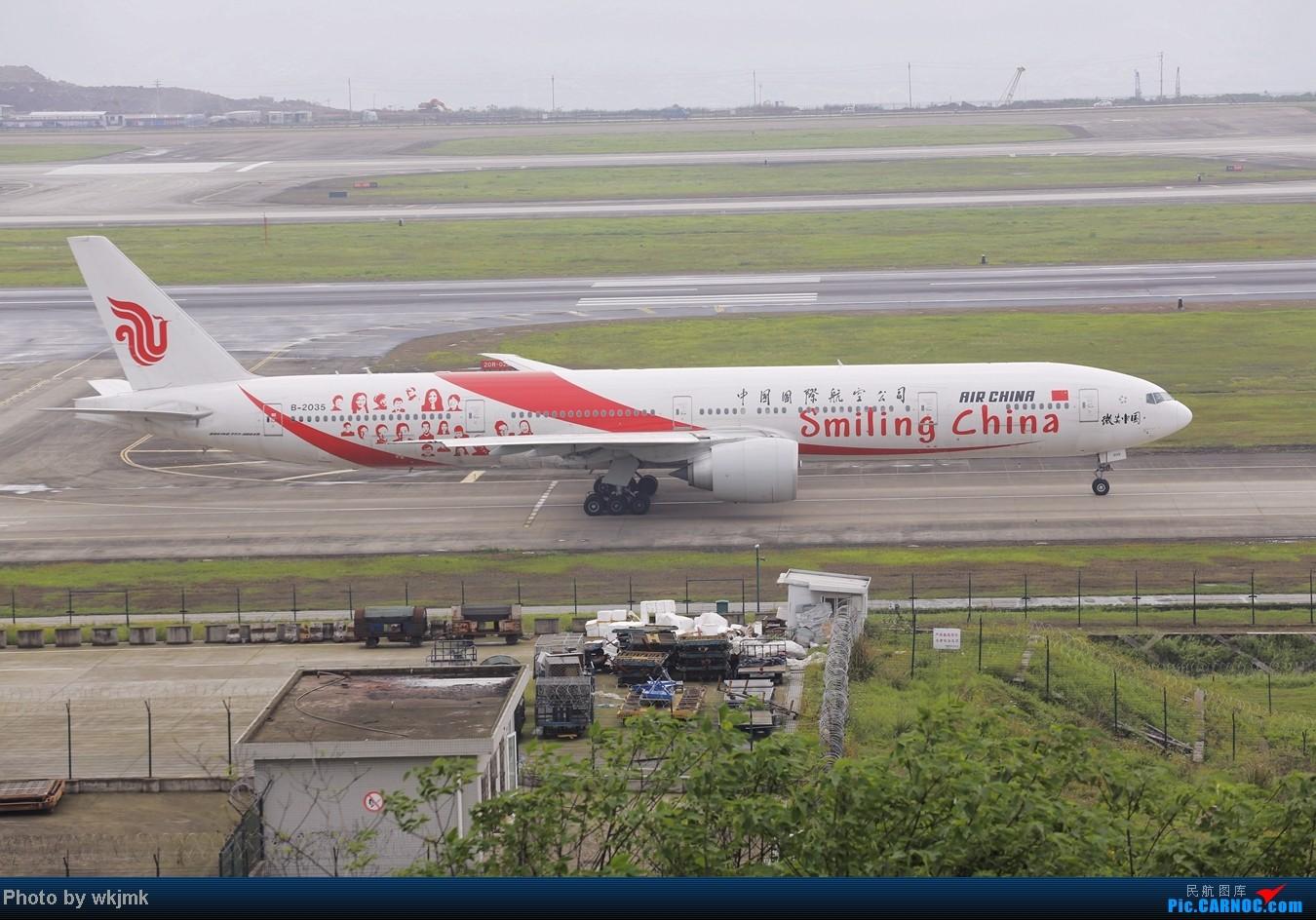 Re:[原创]在CKG拍机发现一个不明的航空公司 BOEING 777-300 B-2035 中国重庆江北机场