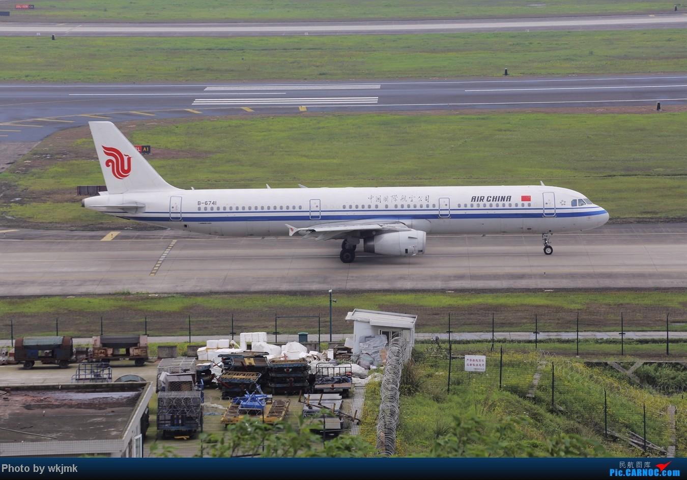 Re:[原创]在CKG拍机发现一个不明的航空公司 AIRBUS A321-200 B-6741 中国重庆江北机场