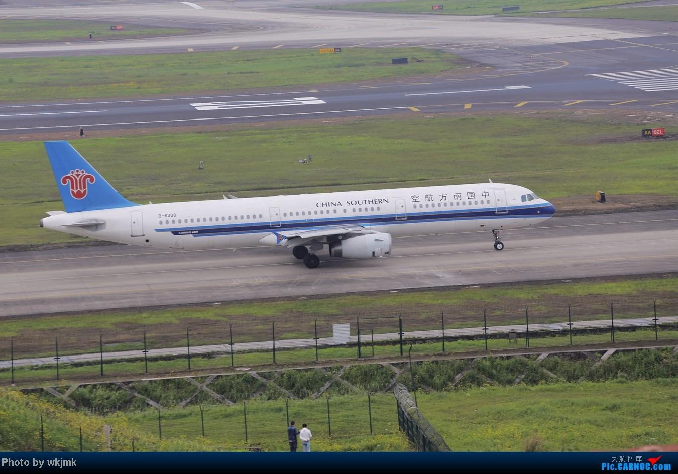Re:[原创]在CKG拍机发现一个不明的航空公司 AIRBUS A321-200 B-6308 中国重庆江北机场