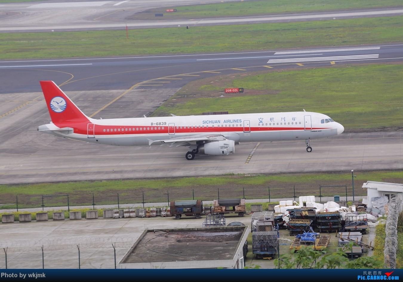 Re:[原创]在CKG拍机发现一个不明的航空公司 AIRBUS A321-200 B-6839 中国重庆江北机场