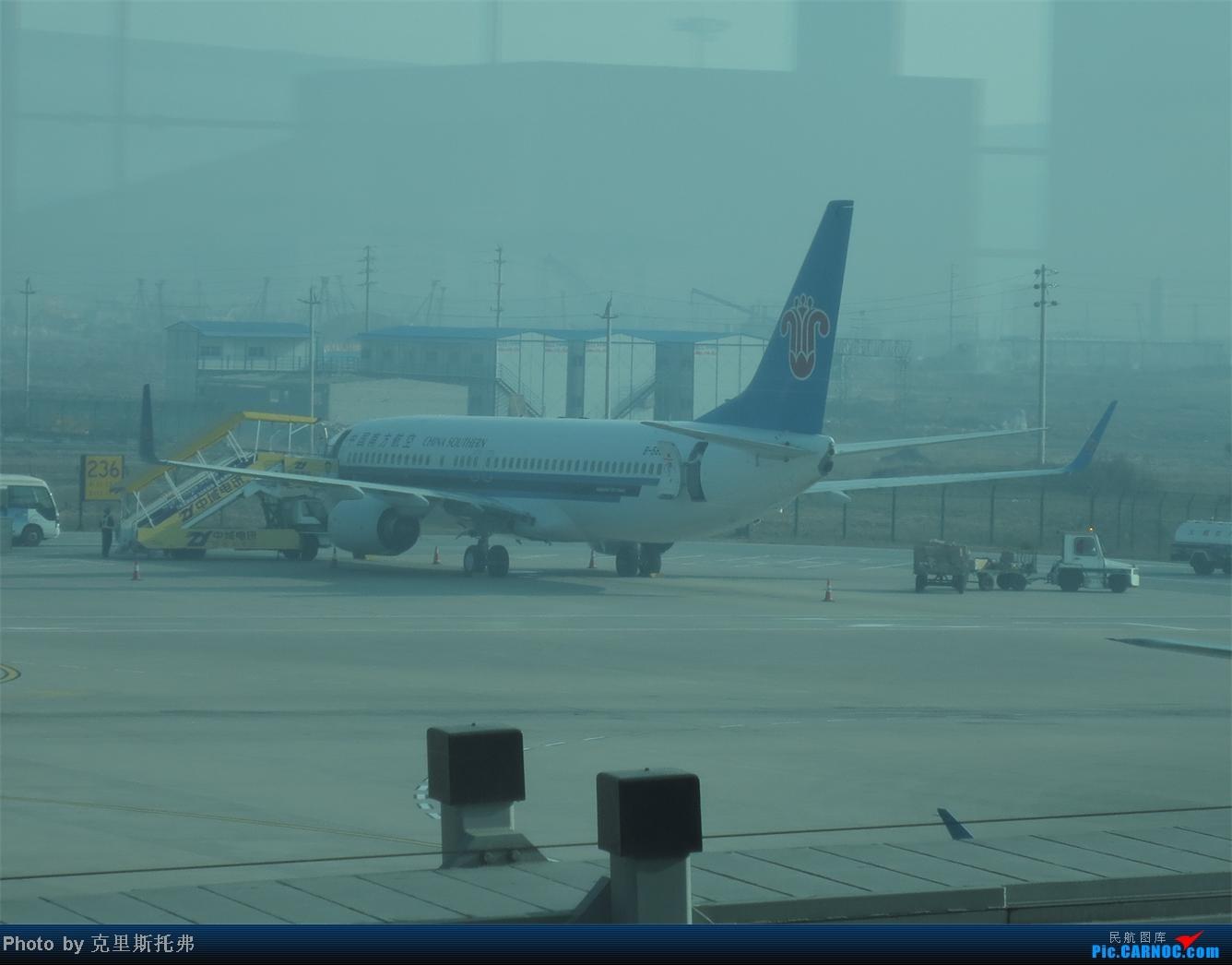 Re:[原创]广州-无锡游记(1)(新手) BOEING 737-800 B-5836 中国广州白云机场