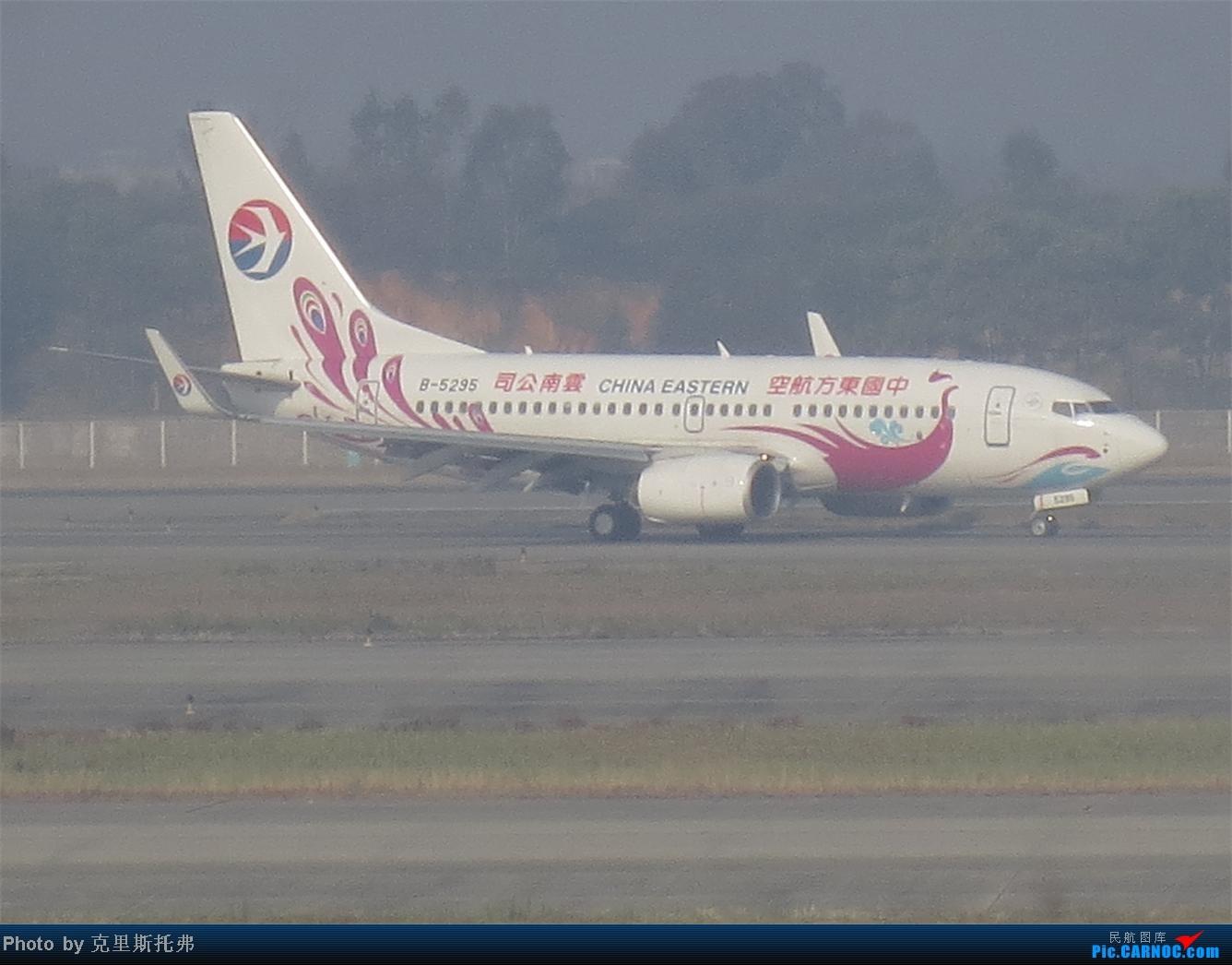 Re:[原创]广州-无锡游记(1)(新手) BOEING 737-700 B-5295 中国广州白云机场