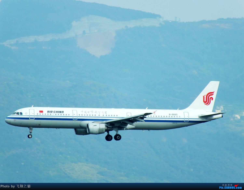 Re:[原创]CKG拍机(无敌的天气,无敌的光线。华航彩绘18355,常规机型若干) AIRBUS A321 B-6665 重庆江北国际机场