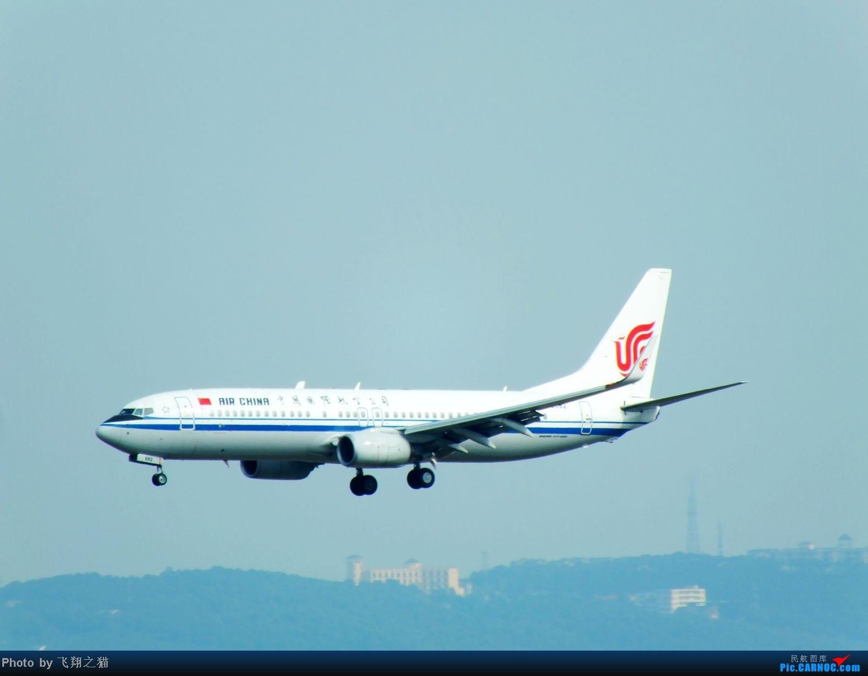 Re:[原创]CKG拍机(无敌的天气,无敌的光线。华航彩绘18355,常规机型若干) BOEING 737-700  重庆江北国际机场