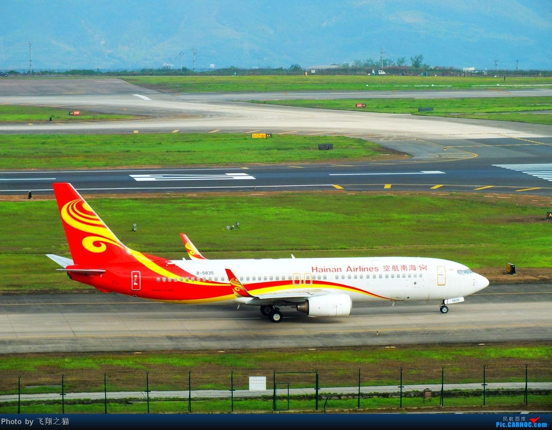 Re:[原创]CKG拍机(无敌的天气,无敌的光线。华航彩绘18355,常规机型若干) BOEING 737-800 B-5835 重庆江北国际机场