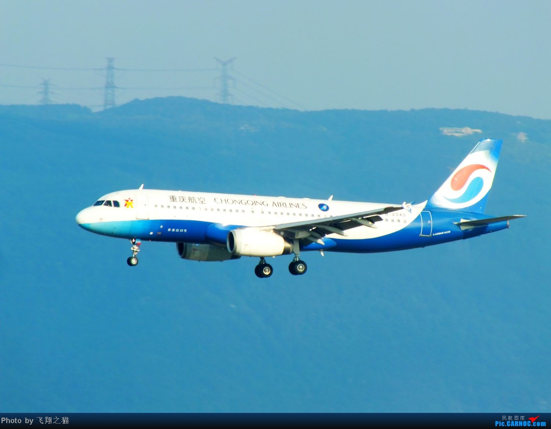 Re:[原创]CKG拍机(无敌的天气,无敌的光线。华航彩绘18355,常规机型若干) AIRBUS A320-200 B-2345 重庆江北国际机场