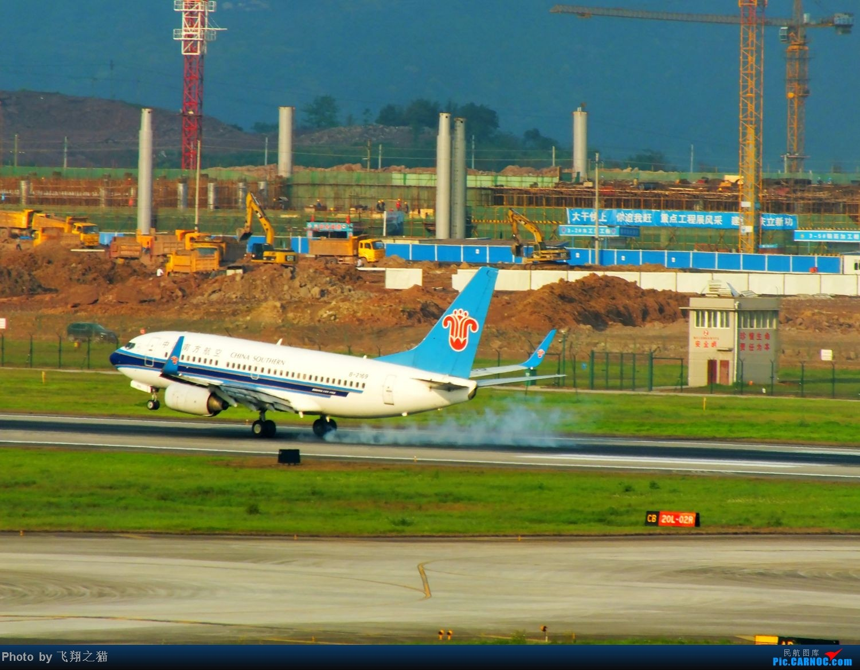 Re:[原创]CKG拍机(无敌的天气,无敌的光线。华航彩绘18355,常规机型若干) BOEING 737-700 B-2169 重庆江北国际机场