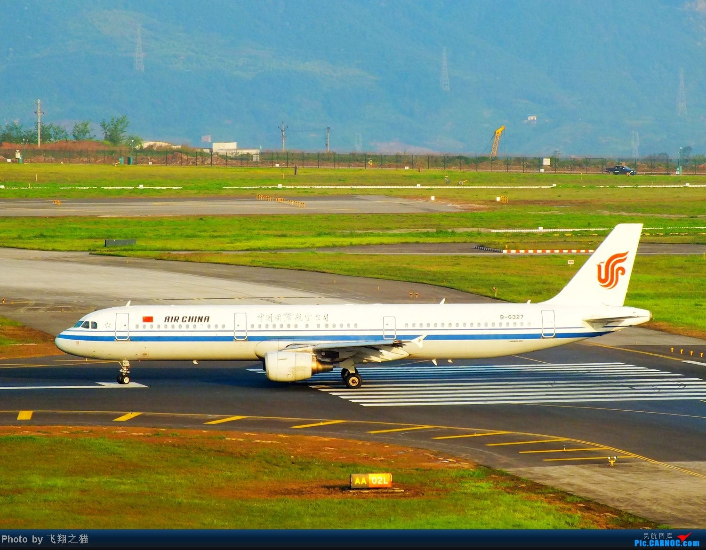 Re:[原创]CKG拍机(无敌的天气,无敌的光线。华航彩绘18355,常规机型若干) AIRBUS A321 B-6327 重庆江北国际机场