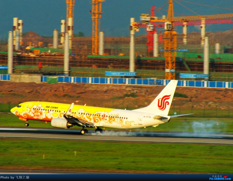 Re:[原创]CKG拍机(无敌的天气,无敌的光线。华航彩绘18355,常规机型若干) BOEING 737-800 B-5198 重庆江北国际机场