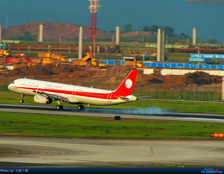 Re:[原创]CKG拍机(无敌的天气,无敌的光线。华航彩绘18355,常规机型若干) AIRBUS A321 B-6836 重庆江北国际机场