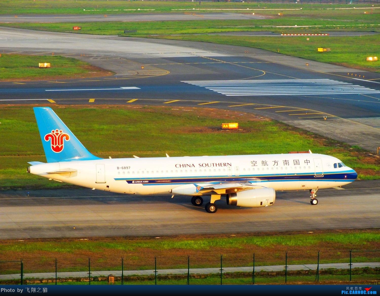 Re:[原创]CKG拍机(无敌的天气,无敌的光线。华航彩绘18355,常规机型若干) AIRBUS A320-200 B-6897 重庆江北国际机场