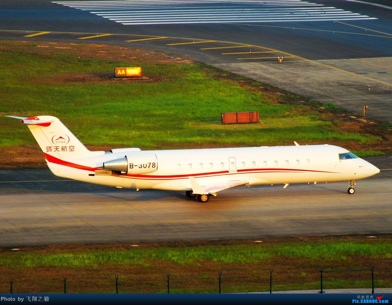 Re:[原创]CKG拍机(无敌的天气,无敌的光线。华航彩绘18355,常规机型若干) BOMBARDIER (CANADAIR) CRJ-200 B-3078 重庆江北国际机场