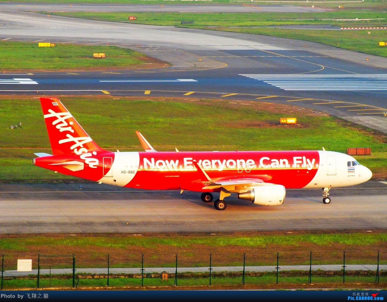 Re:[原创]CKG拍机(无敌的天气,无敌的光线。华航彩绘18355,常规机型若干) AIRBUS A320-200 HS-BBE 重庆江北国际机场