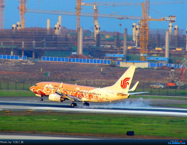 Re:[原创]CKG拍机(无敌的天气,无敌的光线。华航彩绘18355,常规机型若干) BOEING 737-700 B-5214 重庆江北国际机场