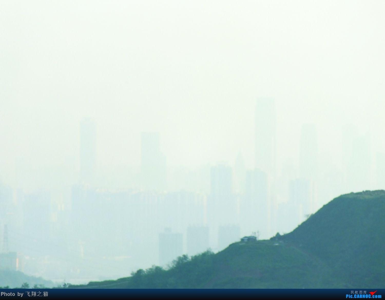 Re:[原创]CKG拍机(无敌的天气,无敌的光线。华航彩绘18355,常规机型若干)    中国重庆江北机场