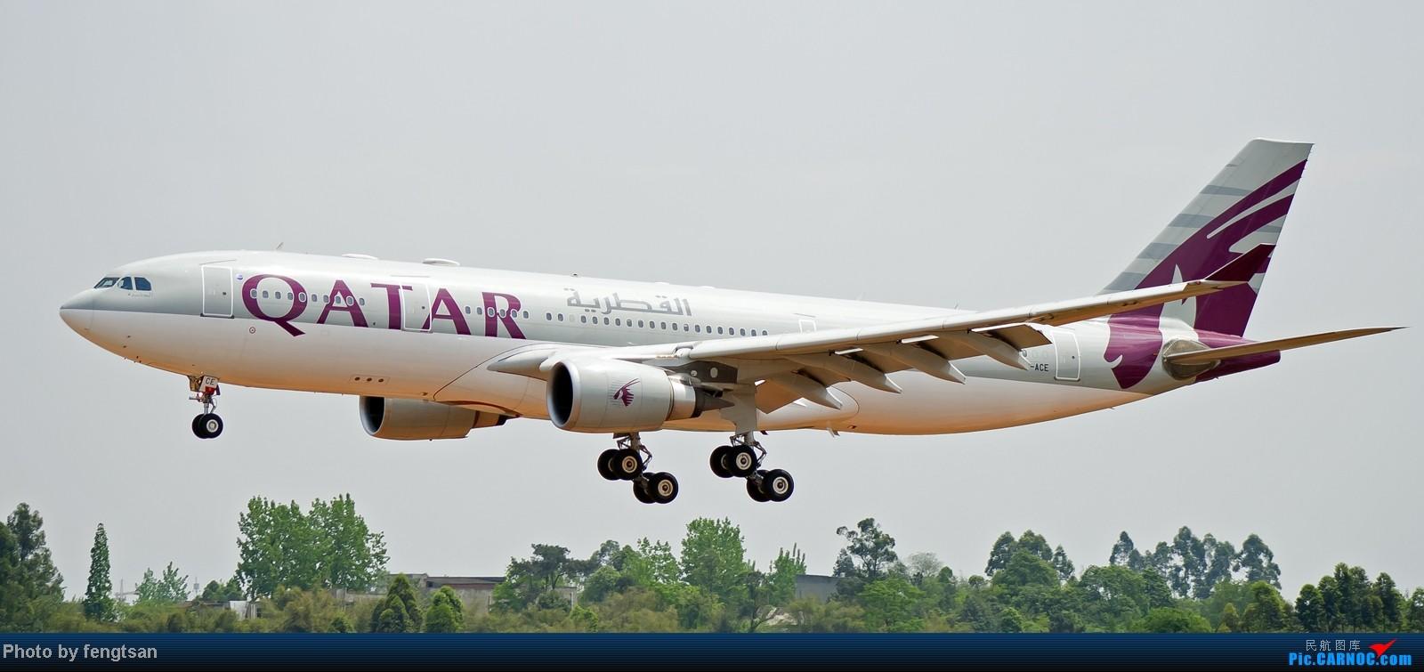 [原创][CCFA] 雨过天晴的周末,卡塔尔航空降落一组 AIRBUS A330-200  中国成都双流机场