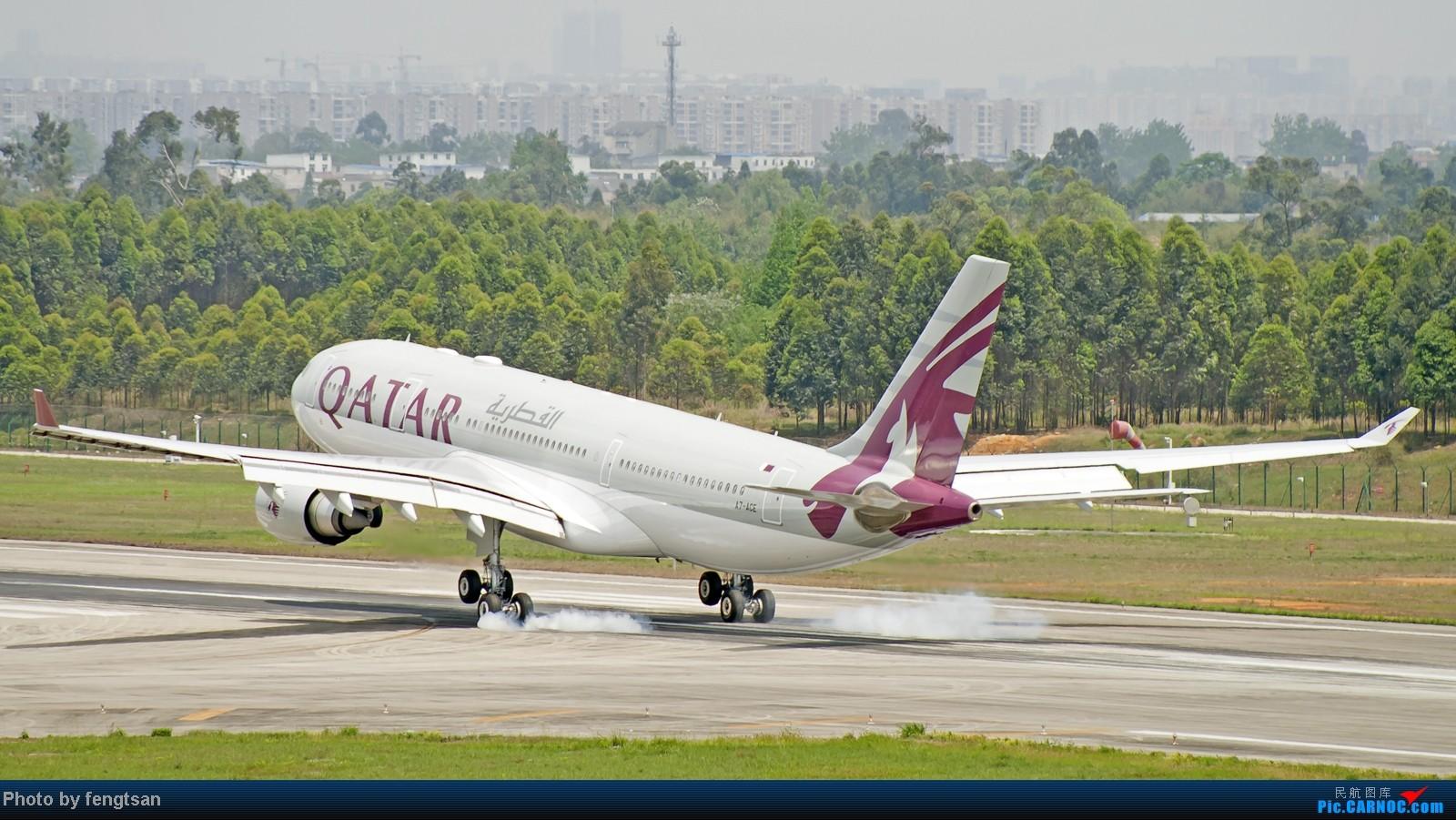 Re:[原创][CCFA] 雨过天晴的周末,卡塔尔航空降落一组 AIRBUS A330-200  中国成都双流机场