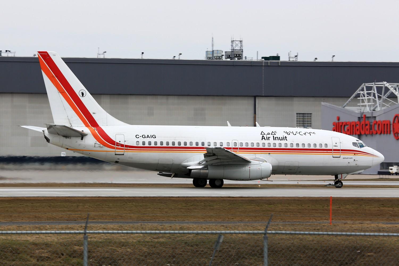 """[原创]【YUL】**********机龄34.6年的古董飞机B737-200,Jacques-de-Lesseps观景公园看""""公务机展""""********** BOEING 737-2S2C C-GAIG 加拿大蒙特利尔特鲁多机场"""