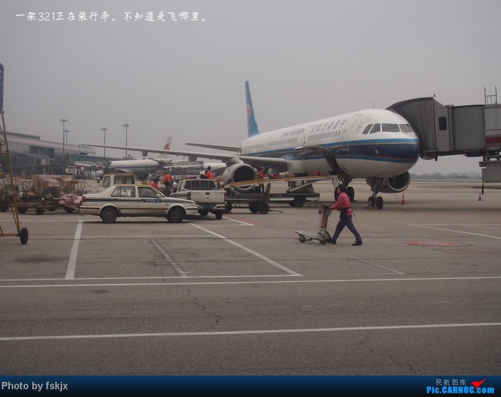 【fskjx的飞行游记☆7】休闲兰卡威,色彩槟城(上集) AIRBUS A321-200 B-6389 中国广州白云机场