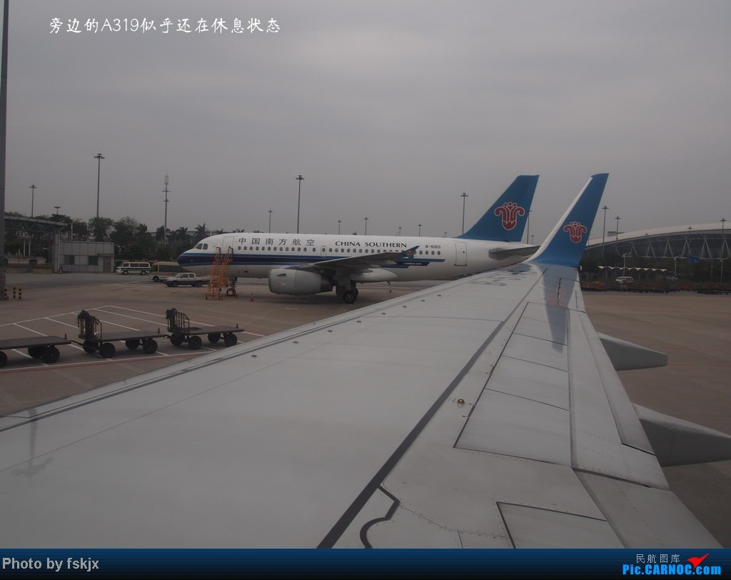 【fskjx的飞行游记☆7】休闲兰卡威,色彩槟城(上集) AIRBUS A319-100 B-6160 中国广州白云机场