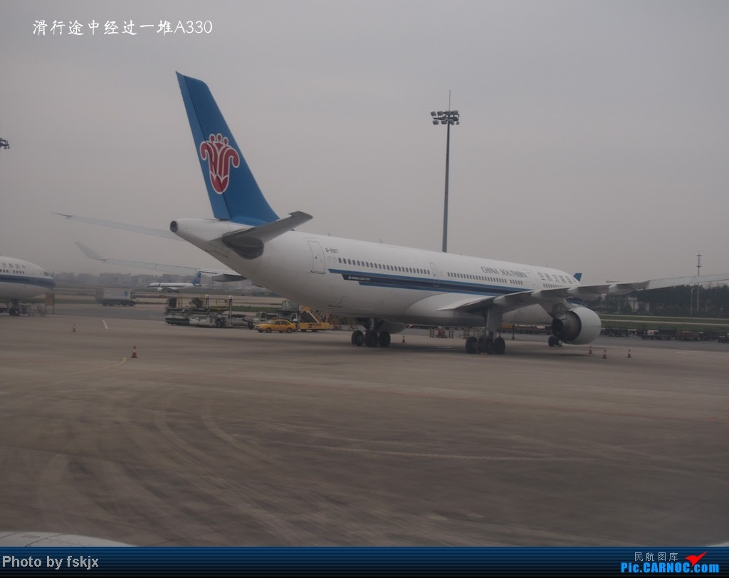 【fskjx的飞行游记☆7】休闲兰卡威,色彩槟城(上集) AIRBUS A330-300 B-5917 中国广州白云机场