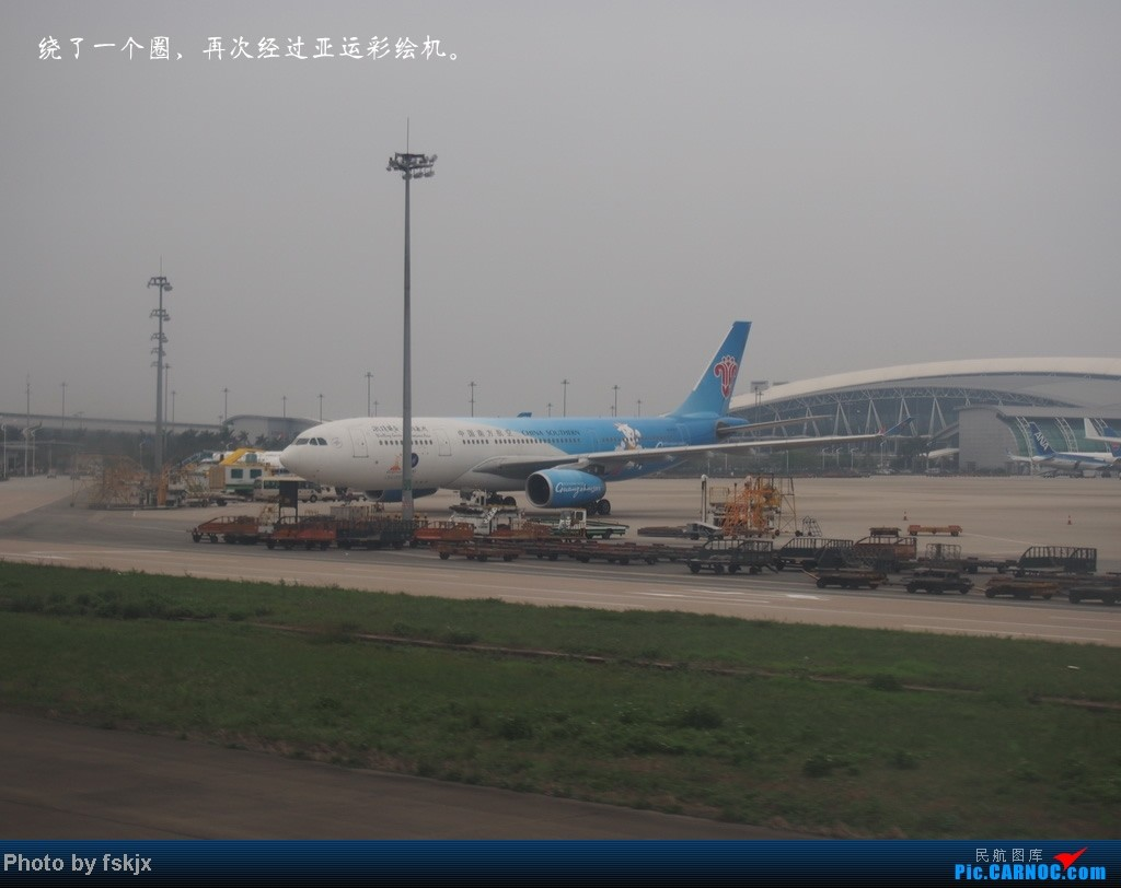 【fskjx的飞行游记☆7】休闲兰卡威,色彩槟城(上集) AIRBUS A330-200 B-6057 中国广州白云机场