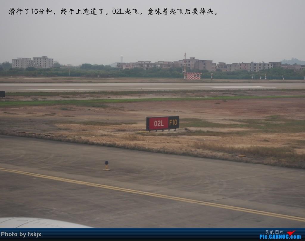 【fskjx的飞行游记☆7】休闲兰卡威,色彩槟城(上集) AIRBUS A330-200 B-6057 中国广州白云机场 中国广州白云机场