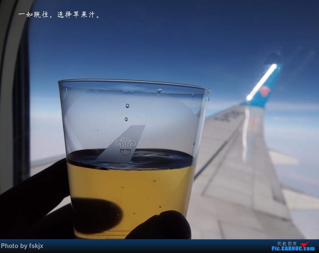 【fskjx的飞行游记☆7】休闲兰卡威,色彩槟城(上集) BOEING 737-800 B-5749