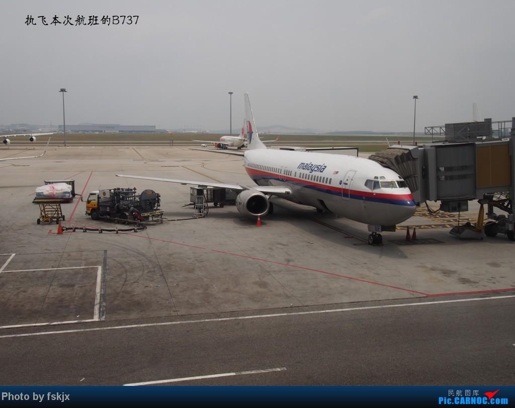 【fskjx的飞行游记☆7】休闲兰卡威,色彩槟城(上集) BOEING 737-700 9M-MMF 马来西亚吉隆坡机场