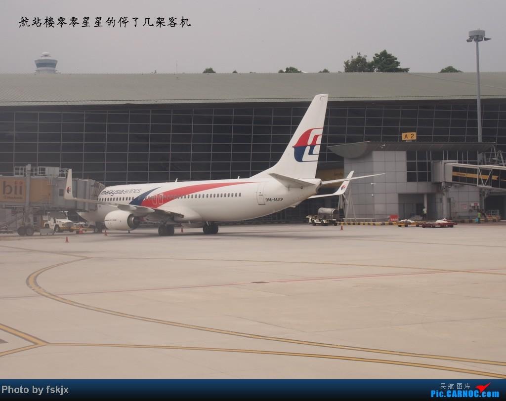 【fskjx的飞行游记☆7】休闲兰卡威,色彩槟城(上集) BOEING 737-700 9M-MXP 马来西亚吉隆坡机场