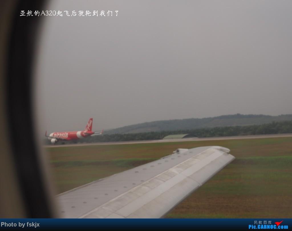 【fskjx的飞行游记☆7】休闲兰卡威,色彩槟城(上集) AIRBUS A320-200  马来西亚吉隆坡机场