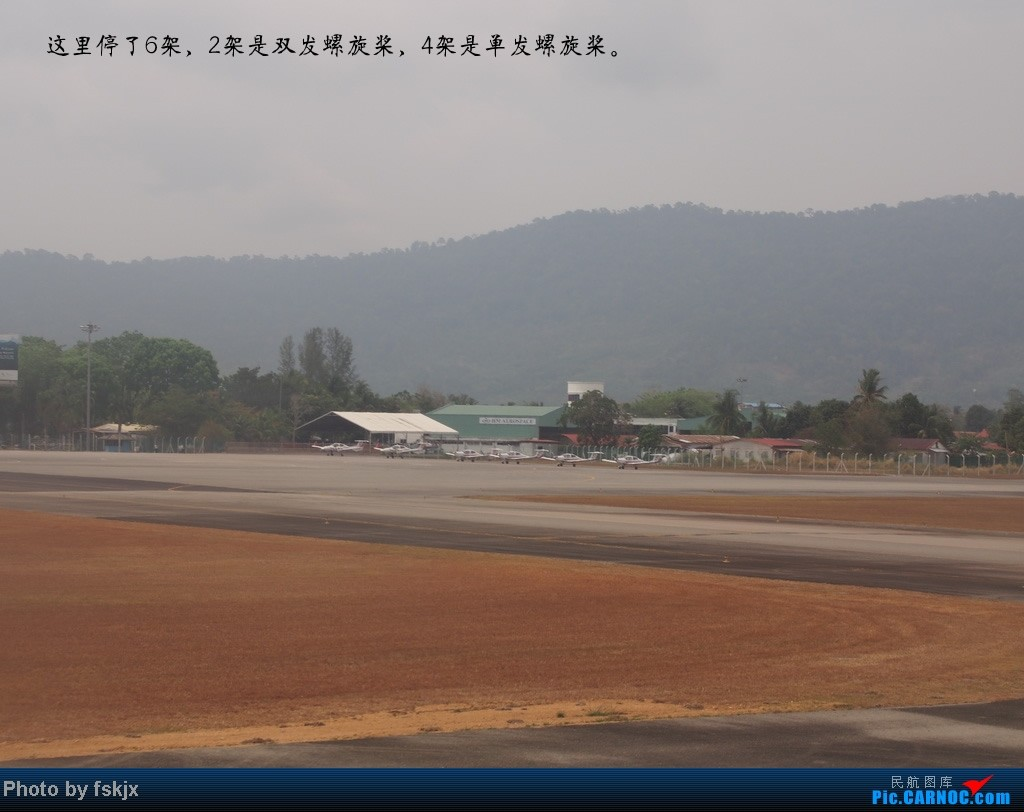 【fskjx的飞行游记☆7】休闲兰卡威,色彩槟城(上集)    马来西亚浮罗交怡机场