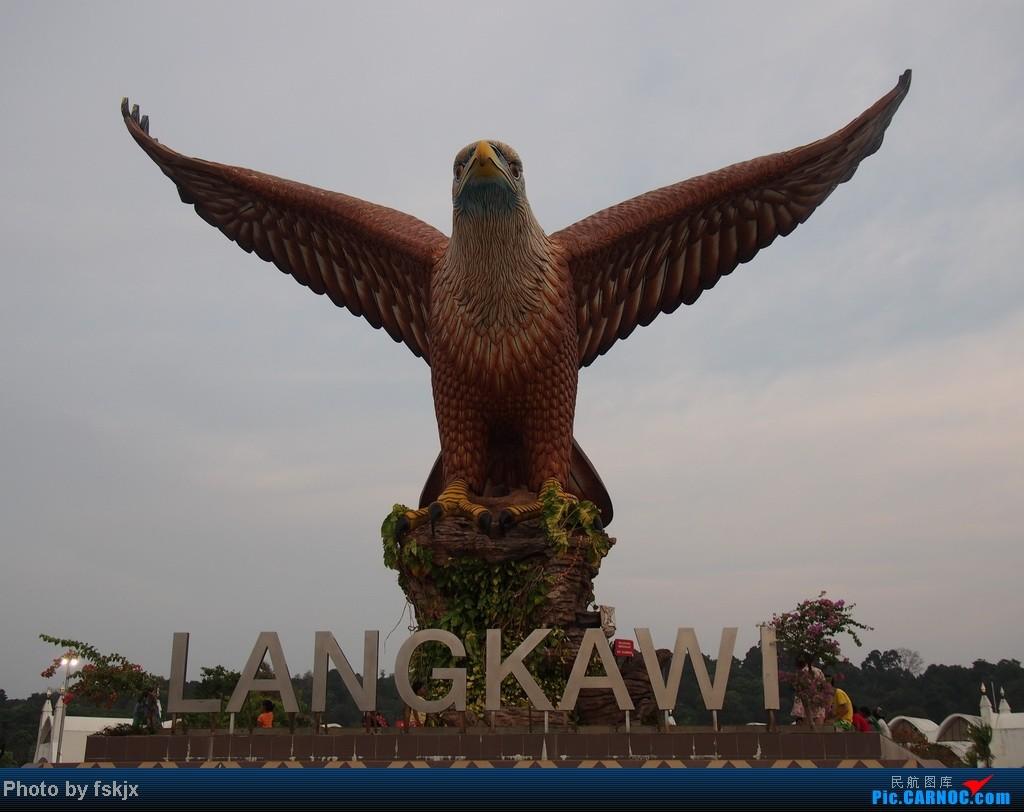 【fskjx的飞行游记☆7】休闲兰卡威,色彩槟城(上集)