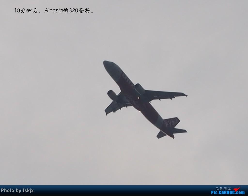 【fskjx的飞行游记☆7】休闲兰卡威,色彩槟城(上集) AIRBUS A320-200  珍南海滩