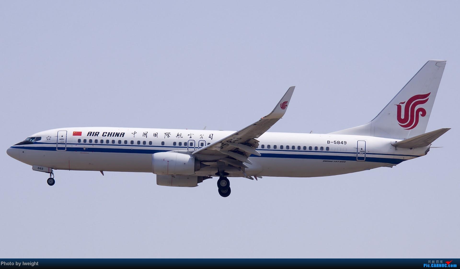 Re:[原创]错过了卡航的巴塞罗那号,只有这些大路货了,泪奔啊 BOEING 737-800 B-5849 中国北京首都机场