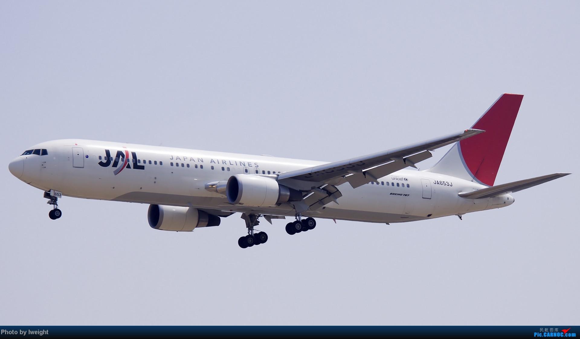 Re:[原创]错过了卡航的巴塞罗那号,只有这些大路货了,泪奔啊 BOEING 767-300 JA653J 中国北京首都机场