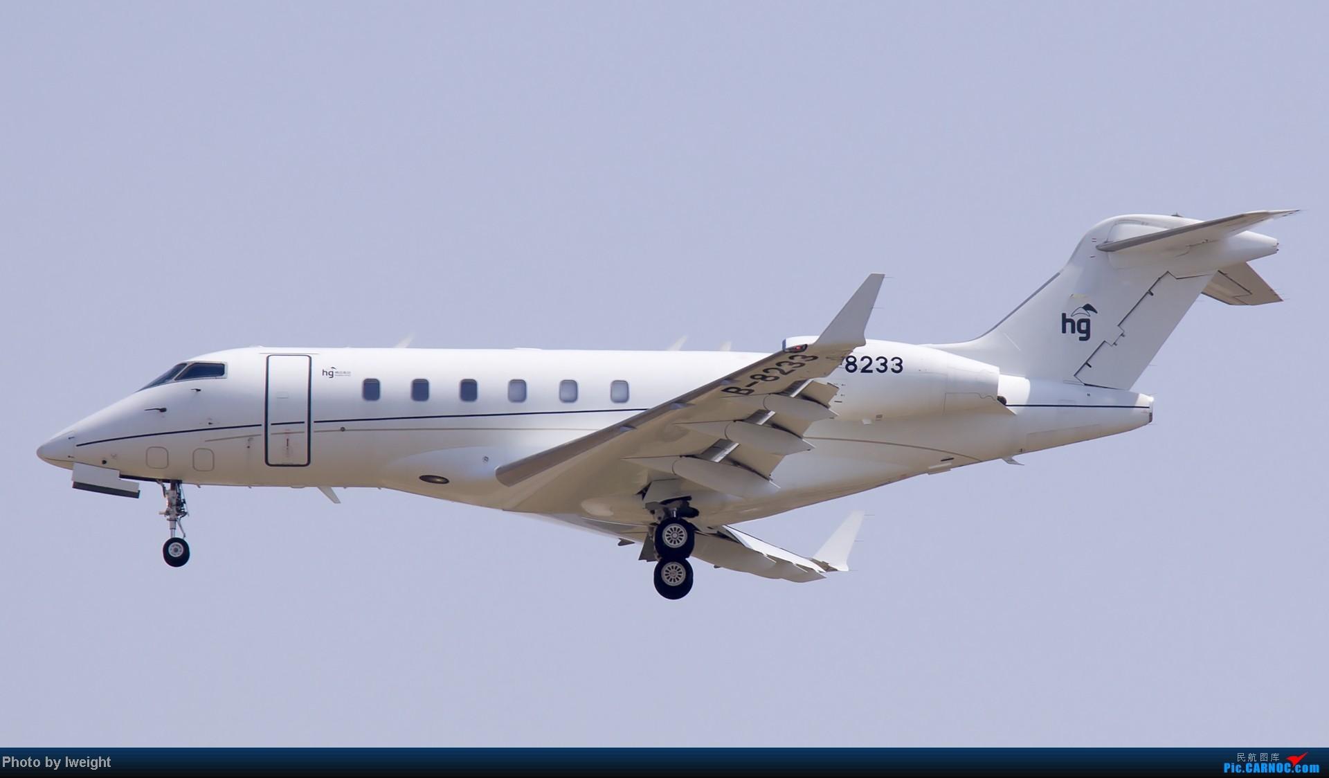 Re:[原创]错过了卡航的巴塞罗那号,只有这些大路货了,泪奔啊 BOMBARDIER BD-100 B-8233 中国北京首都机场