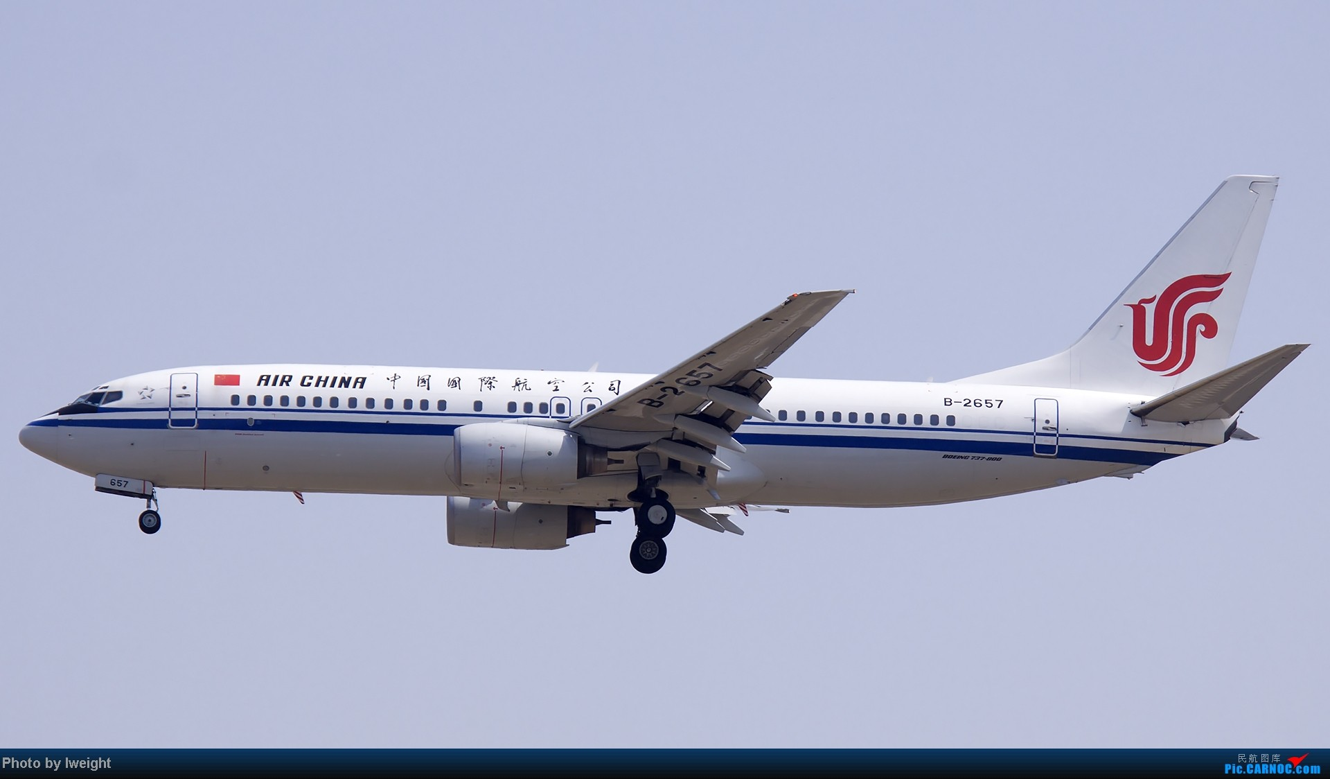 Re:[原创]错过了卡航的巴塞罗那号,只有这些大路货了,泪奔啊 BOEING 737-800 B-2657 中国北京首都机场