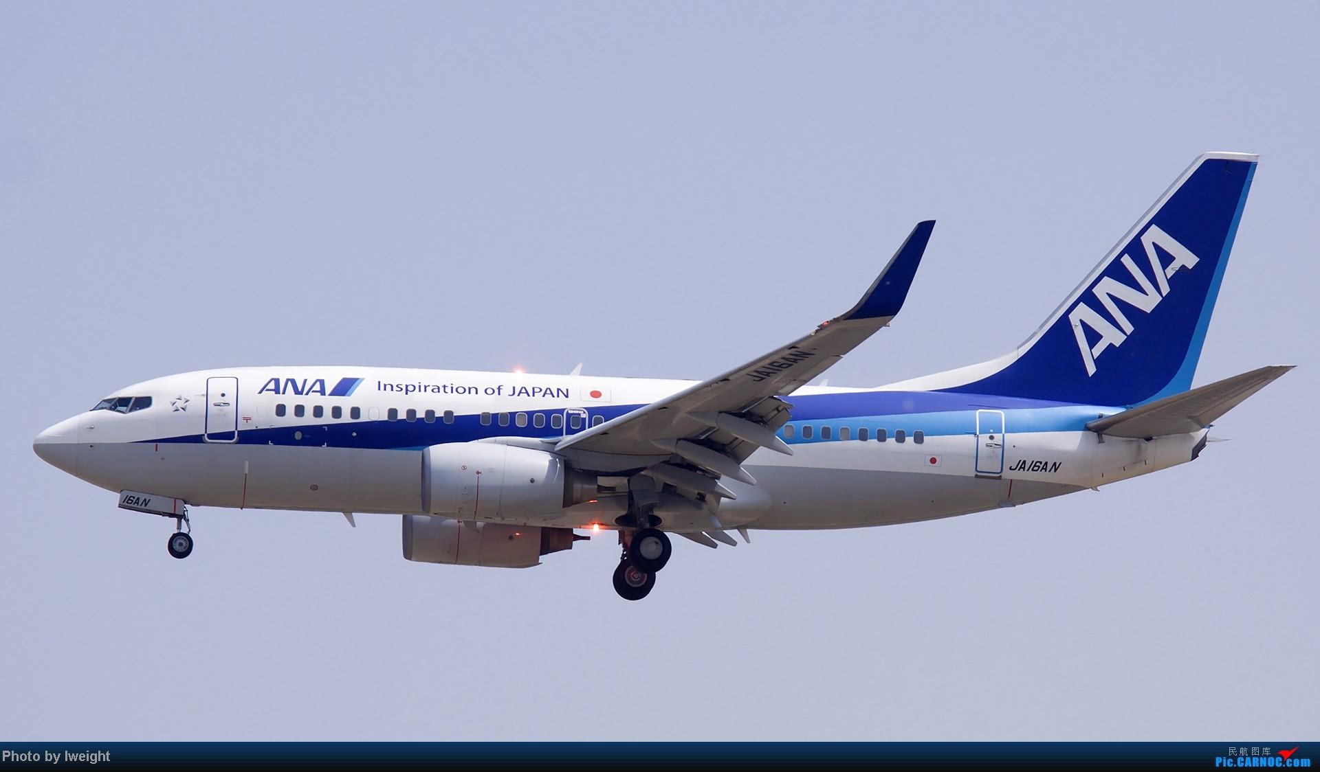 Re:[原创]错过了卡航的巴塞罗那号,只有这些大路货了,泪奔啊 BOEING 737-700 JA16AN 中国北京首都机场