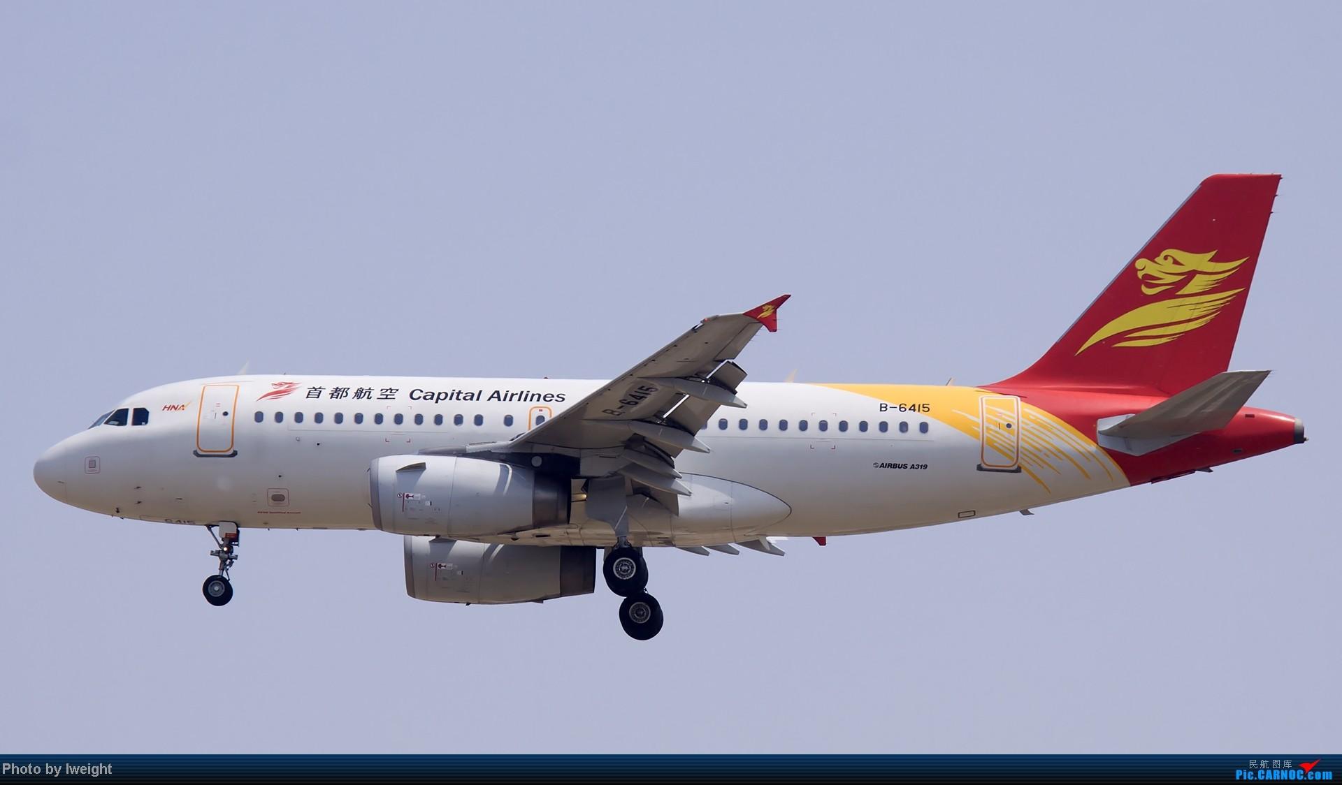 Re:[原创]错过了卡航的巴塞罗那号,只有这些大路货了,泪奔啊 AIRBUS A319-100 B-6415 中国北京首都机场